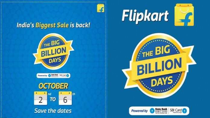 [LOOT 2000+ PRODUCT ADDED] FLIPKART BBD TODAYS OFFERS.[DIRECT APP LINKS] 1