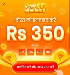 Helo App Refer Earn